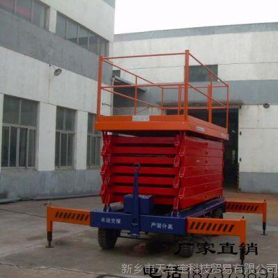 批发工厂码头建筑高空作业升降机 SJY型液压升降平台 起重平台