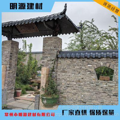四合院围墙瓦 安装方便 使用年限长