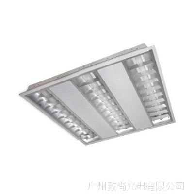 三雄极光LED格栅灯盘星际面板灯60*60灯盘T5灯盘