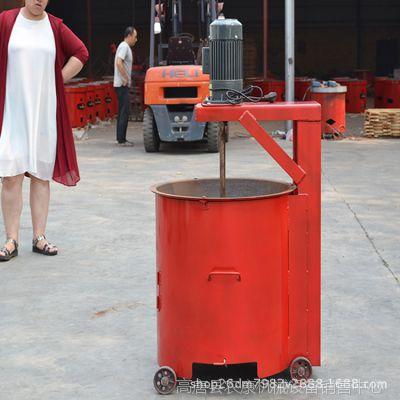 多功能炒货机 厂家直销炒板栗机 全自动炒板栗机 优质节能炒板栗