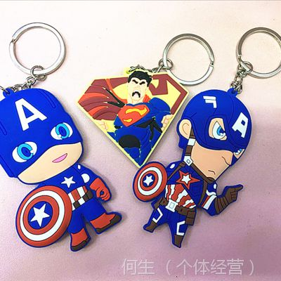 复仇者联盟 美国队长大战超人双面PVC软胶钥匙扣 礼品钥匙圈