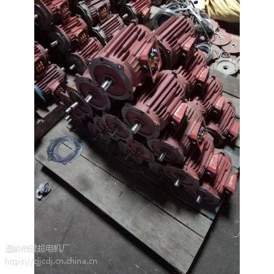 工业用电三相380V涌浪式增氧机专用电机