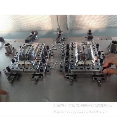 供应天津上荣振动摩擦焊接机