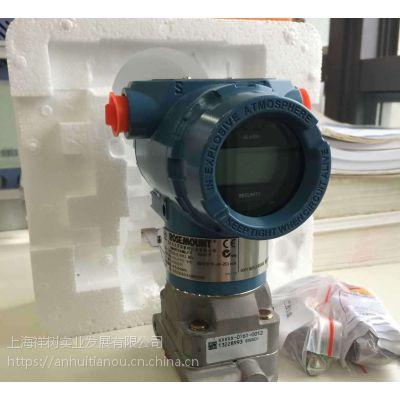 ALLMETRA温度传感器A71515-R3-100-0/100-APAQ-HRF