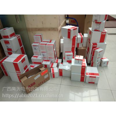 ABB Tmax 塑壳T7S800 PR231/P-I R800 FF 3P 特价供应