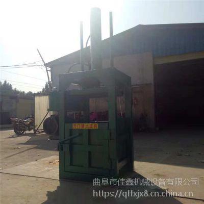 佳鑫全自动废纸旧衣服打包机 自动推包油漆桶压扁机 废品压块机厂家