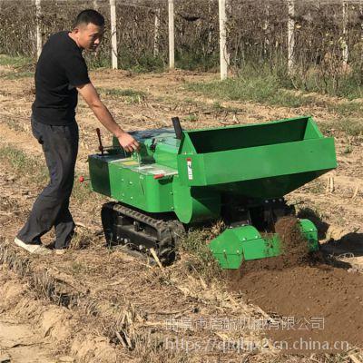 履带式开沟施肥机 果园旋耕除草机 厂家生产订做橡胶履带开沟机