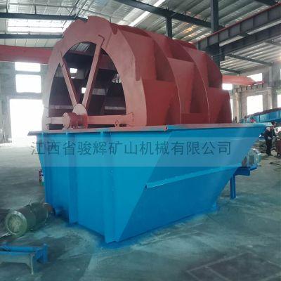 可环保性水洗沙机设备价格,骏辉供应洗砂机轮斗式设备