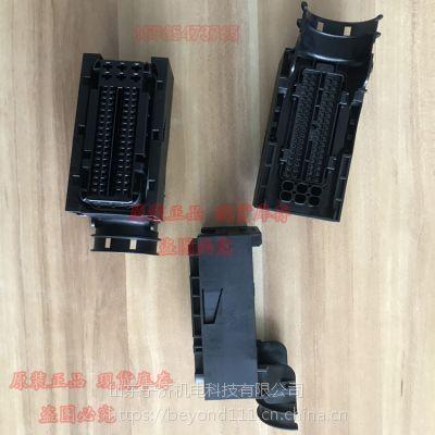 原装te/amp泰科安普1488992-5|178210-1|368545-1连接器