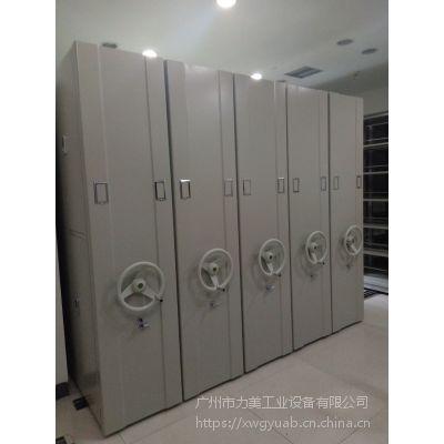 广州密集柜