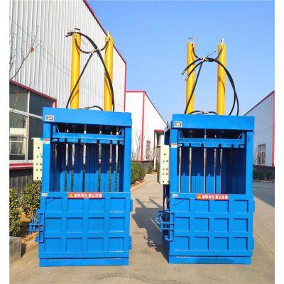 30吨服装打包机-曲阜鲁丰机械(在线咨询)-服装打包机
