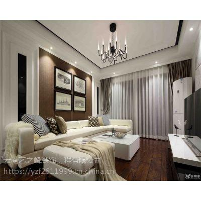 临沧装饰公司,云南艺之峰装饰工程有限公司后现代风格设计方案