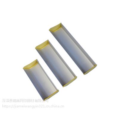 厂家批发10cm不锈钢上浆器 感光胶上浆器 铝合金上胶器