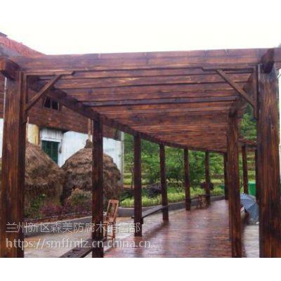 供甘肃天水碳化木和武山碳化防腐木设计