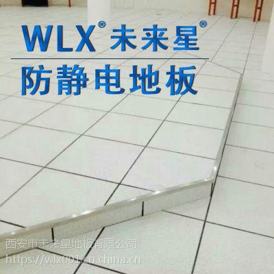 西安全钢防静电地板厂家,计算机机房防静电活动地板价格