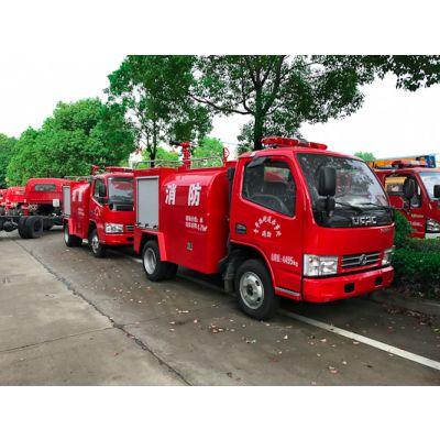 苏州市社区庆铃消防洒水车厂家价格
