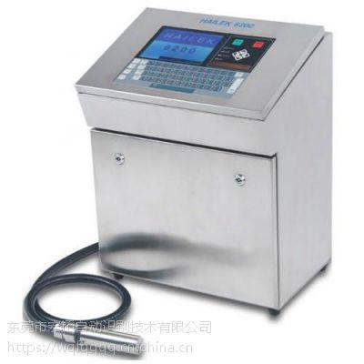 AITGM 8200SP 白墨小字符喷码机
