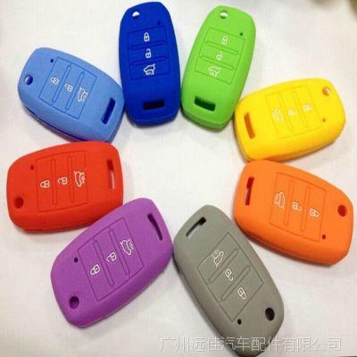 厂家直销起亚新佳乐索兰托K3 K5 K3S专用硅胶钥匙包汽车钥匙套加