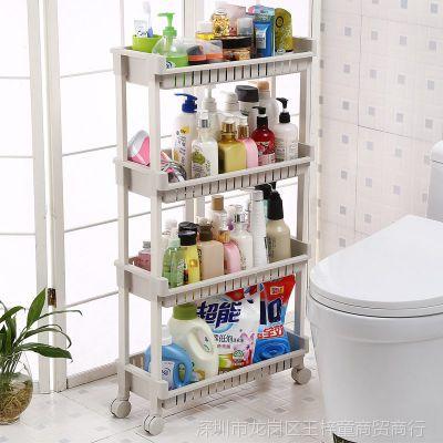浴室夹缝收纳架缝隙柜移动厕所洗手间塑料整理架卫生间置物架落地