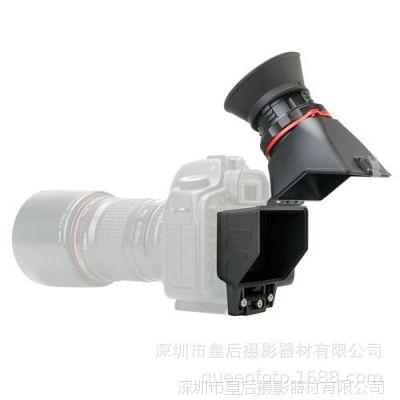 卡米拉/Kamerar QV-1取景器 BMPCC口袋机LCD屏幕取景器遮光罩眼罩