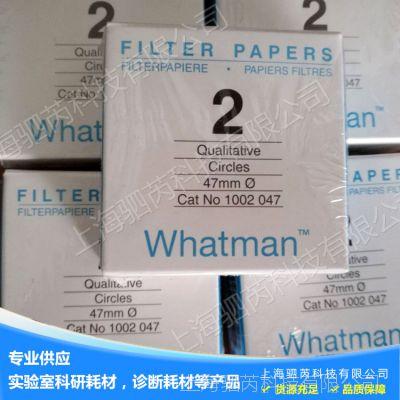 GE Whatman2号8μm定性滤纸Grade2 1002-110 1002-150 1002-917
