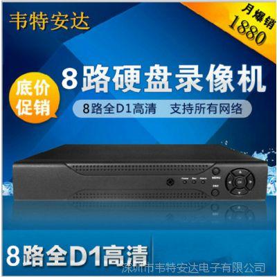 8路模拟硬盘录像机 DVR 高清监控主机 支持电脑手机远程