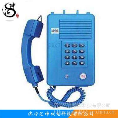 汇坤优惠促销KTH17本质安全型矿用电话机 防爆电话机