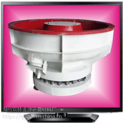 380v浙江湖州振动抛光机行情,震动光饰机生产商,湖州振动研磨机报价