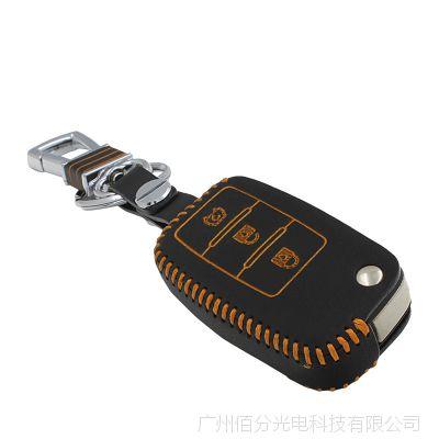 佑易适用于东风景逸X5X3真皮车钥匙包 菱智风行CM7遥控钥匙保护套