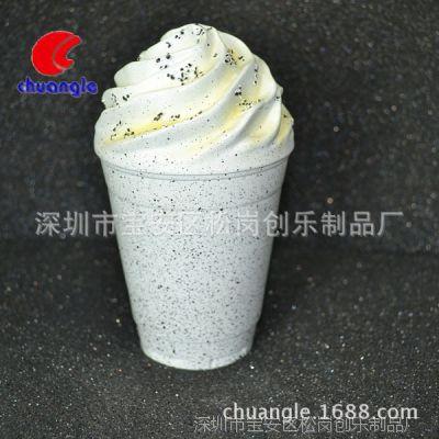 甜点冰淇淋模型 仿真奶油雪糕餐厅摆件树脂仿真食品