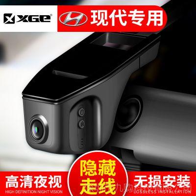 现代新胜达ix35悦动朗动名图ENCINO专用行车记录仪双镜头高清全景