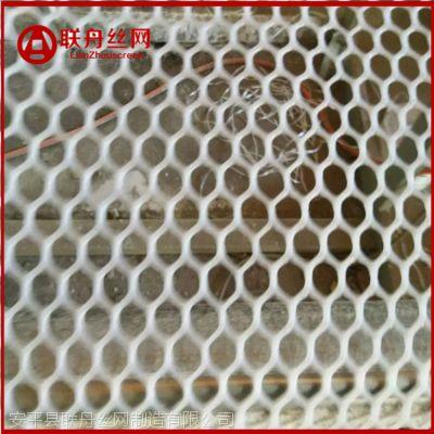 【联舟】养殖围栏网 鸡鸭鹅漏粪网多少钱一筒