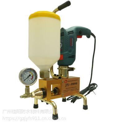 广州海珠区佳阳防水厂家热销新型环保的高压注浆机