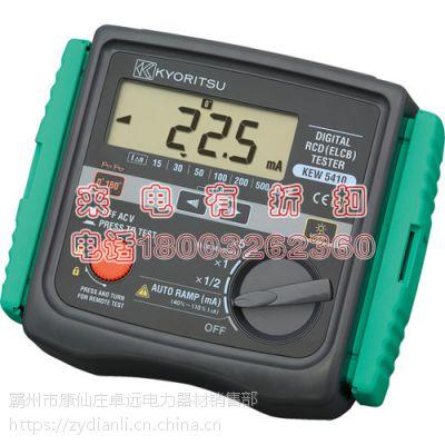 日本KYORITSU克列茨共立KEW5410漏电开关测试仪三相RCD跳闸时间