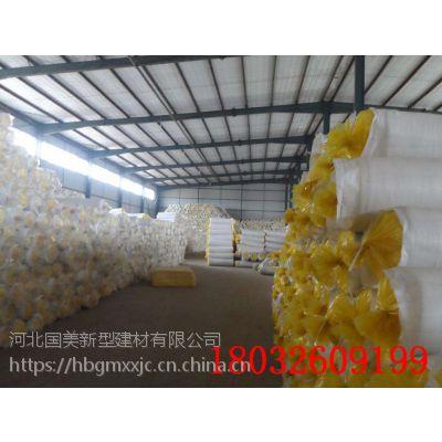 河南沁阳化工业用防火玻璃棉卷毡价格 A级防火等级玻璃棉价格