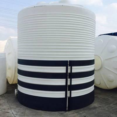 出厂价供应贵州混凝土添加剂罐 性价比优于不锈钢玻璃钢罐 PE化工罐 环保水箱