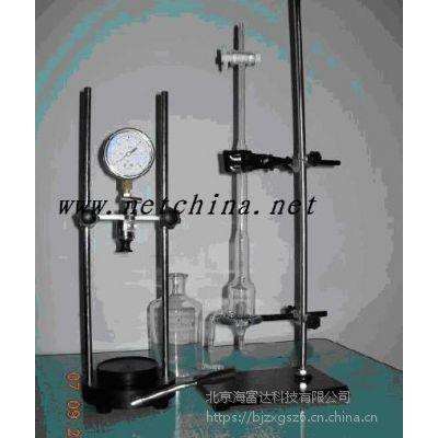 中西 二氧化碳测定仪(啤酒或饮料) 型号:SK42-7001-B库号:M343009