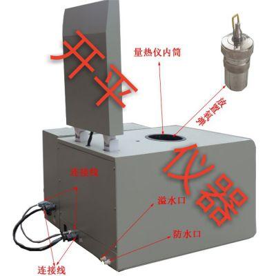 砖厂化验热卡机|开平煤炭大卡机器标定方法