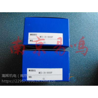 日本MTL 编码器 MES-30-9000P A6