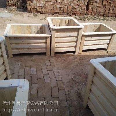 天津木质花箱——天津防腐木花箱