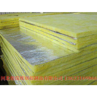 加盟销售玻璃棉卷毡密度 0.6m隔音玻璃棉毡