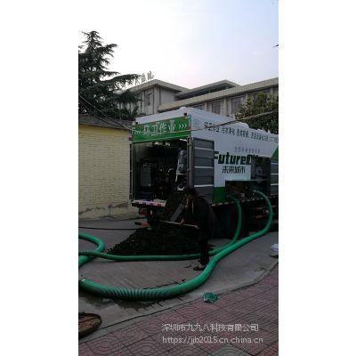 固液分离吸污车/粪便分离吸污车/小型吸污车