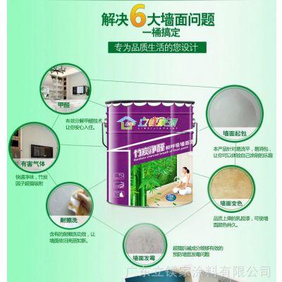 墙面涂料 墙面漆 竹炭净醛鲜呼吸墙面漆 广东立镁家墙面漆生产厂家