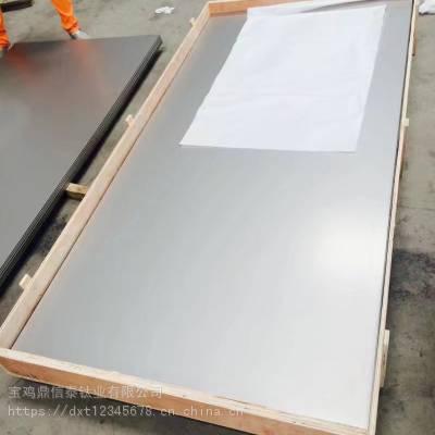 厂家直销纯钛板材0.2-50厚