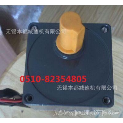 嘉善中大直流电机 ZD直流马达Z3D30-24GN/3GN40K