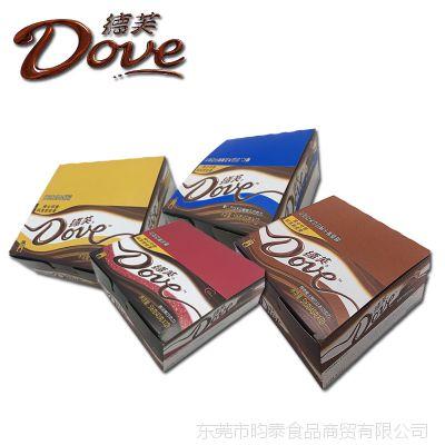 德芙巧克力盒装  多种口味任选朱古力 43g 丝滑巧克力 休闲零食