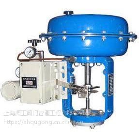ZHA/B气动薄膜执行机构