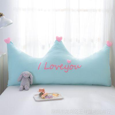 韩式三角公主大靠背 宝宝床靠垫儿童床头软包靠枕可拆洗