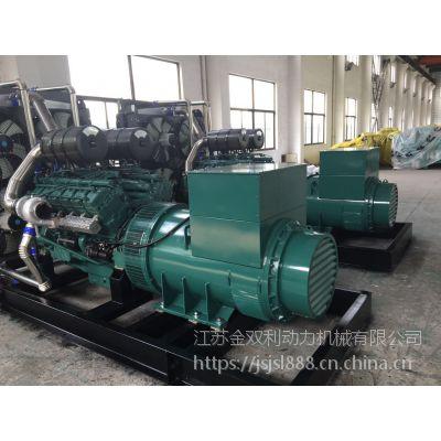 1000KW南通柴油发电机组TCU1000 三相静音省油 化工厂大型发电机备用