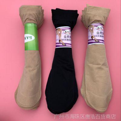 丝袜子 女式短筒防勾肉色黑色防滑水晶袜 超薄肉色水晶袜 小礼品